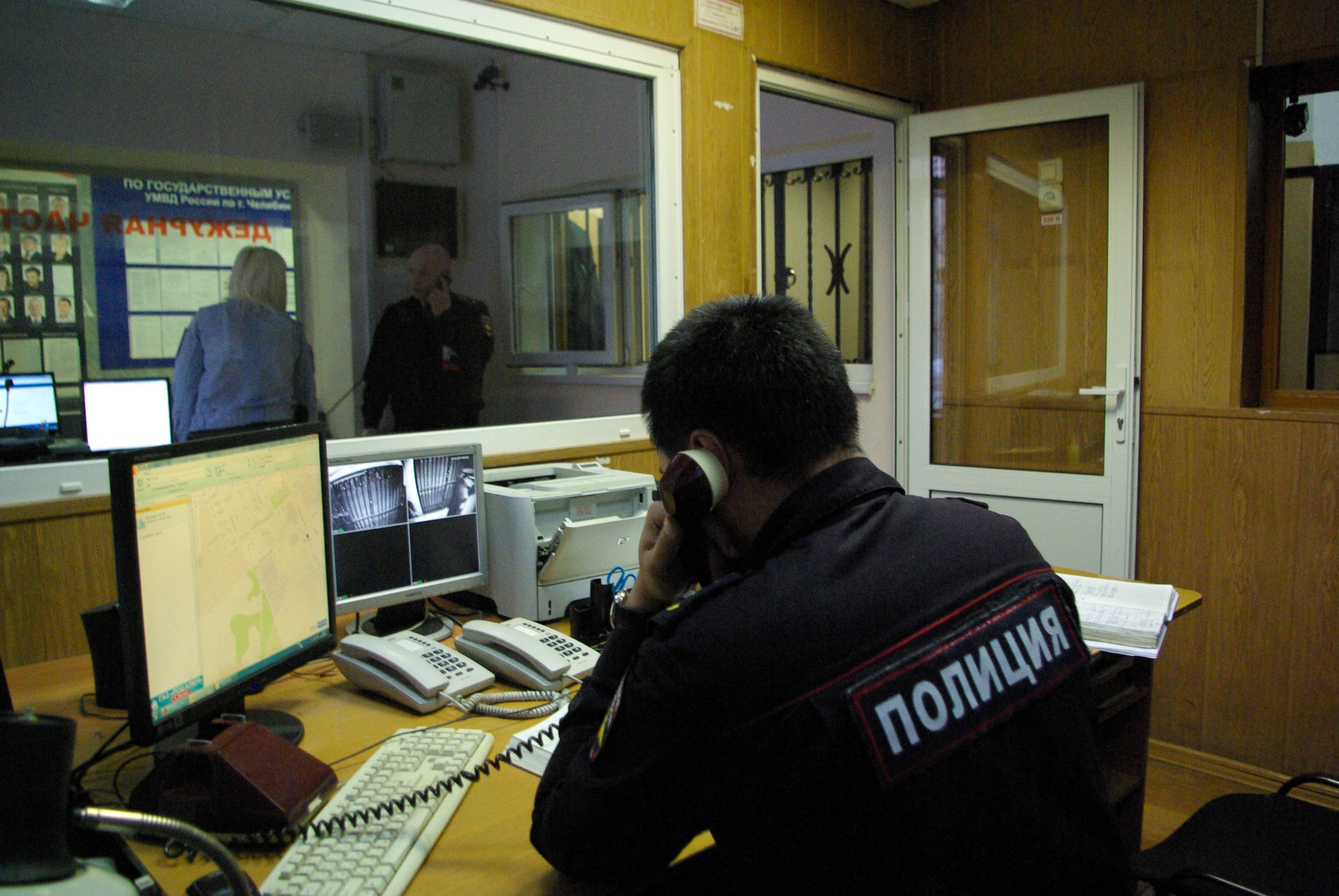 Полиция Челябинска, дежурная часть