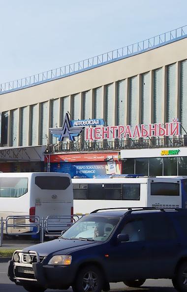 Челябинские власти снова предлагают жителям мегаполиса решить судьбу автовокзала «Центральный», р
