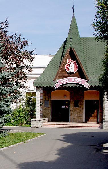 Сегодня, 27 сентября, на сцене Челябинского театра кукол имени В.Вольховского начинаются гастроли