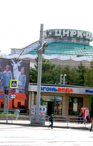 Комитет градостроительства и архитекторы администрации Челябинска объявил о начале конкурса на вк