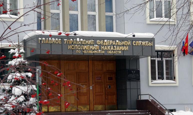 Сегодня, 27 февраля, Советский районный суд Челябинска избрал меру пресечения для полицейского, к
