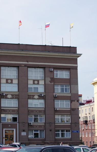 В Челябинске – новое назначение. Комитет по управлению имуществом и земельным отношениям возглави