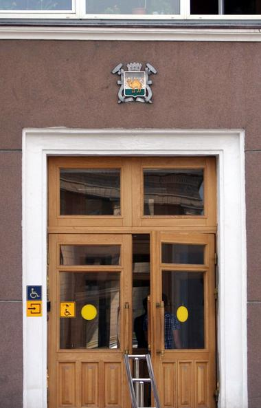 Еще двое кандидатов заявились на участие в конкурсе на пост главы Челябинского городского округа.