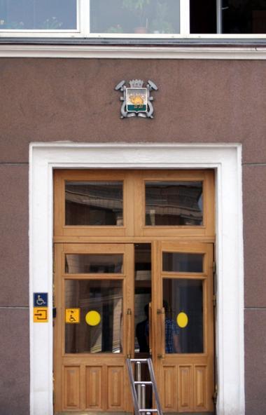 Появился шестой кандидат на участие в конкурсе по отбору кандидатов на пост главы Челябинска.
