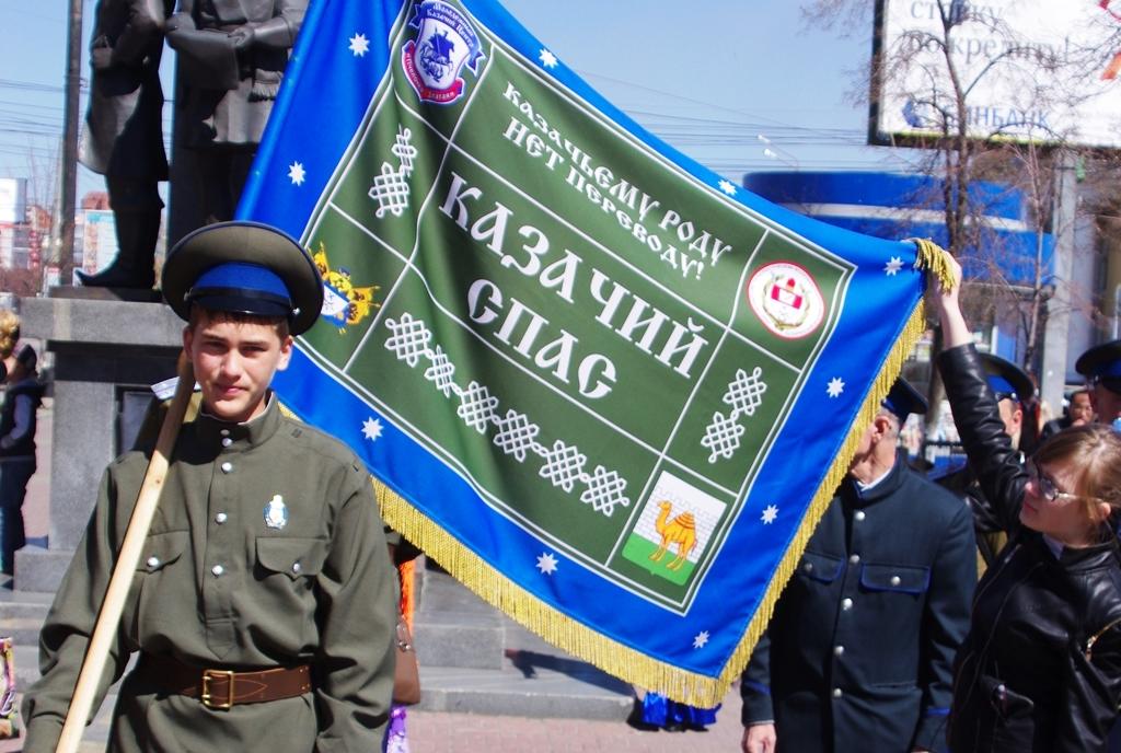 «Мы отправляем казакам Всевеликого войска Донского наши письма, стихи и рисунки детей, - рассказа