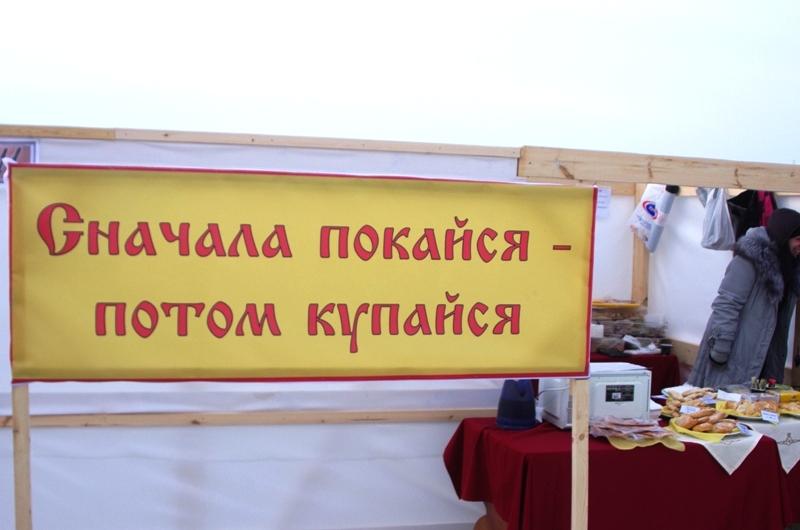 Напомним, в ночь на 19 января православные отмечают один из самых древних праздников христианской