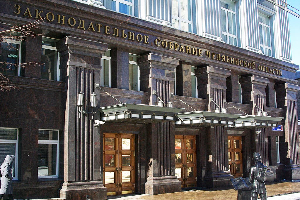 Прокурор Челябинской области Виталий Лопин подал иск к Законодательному собранию региона о призна