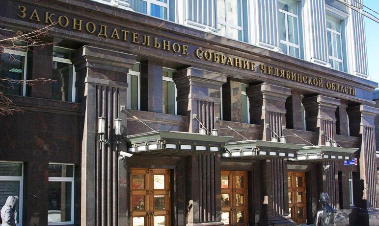 В Челябинской области начала работа по формированию нового состава региональной Общественной пала