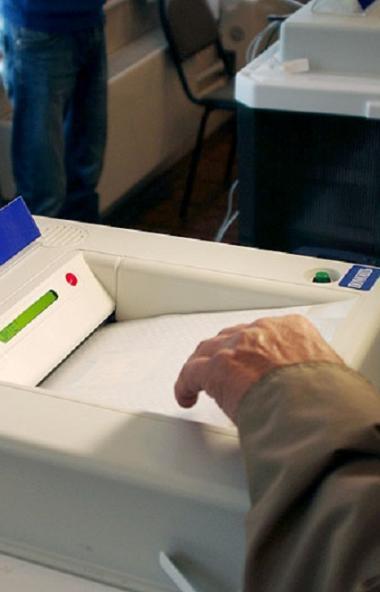 В Челябинской области пять партий и три кандидата по одномандатным округамв Зако
