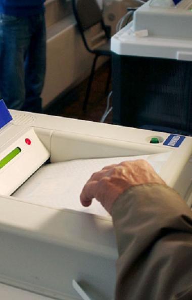 В предстоящее воскресенье, 26 января 2020 года, состоятся дополнительные выборы депутатов Совета