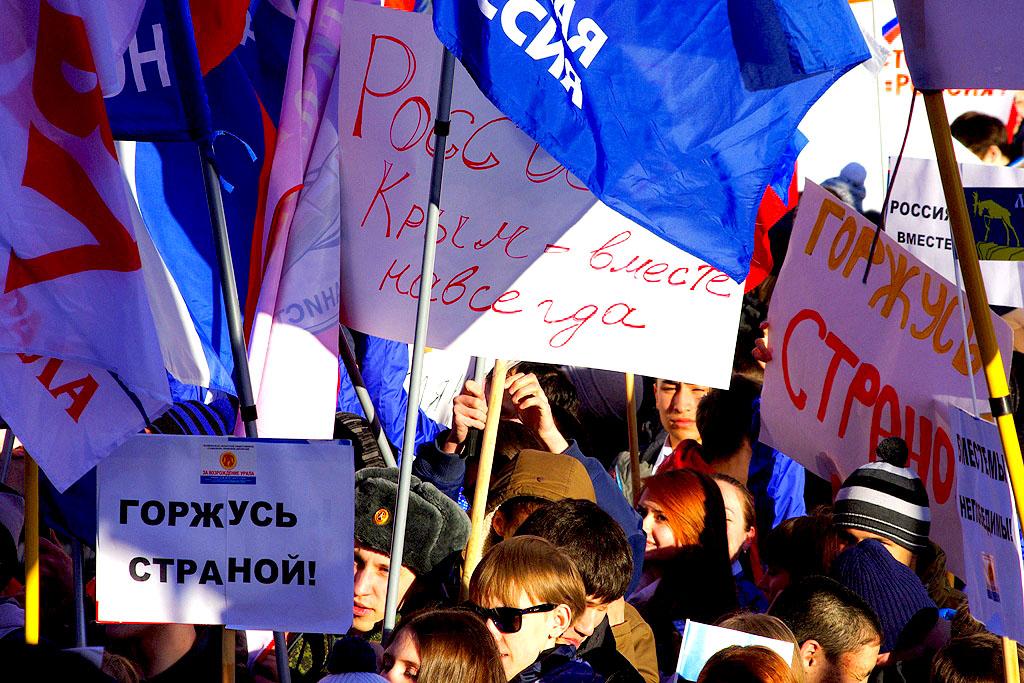 В Челябинск пришла «Крымская весна» - фестиваль по случаю пятой годовщины принятия республики Кры