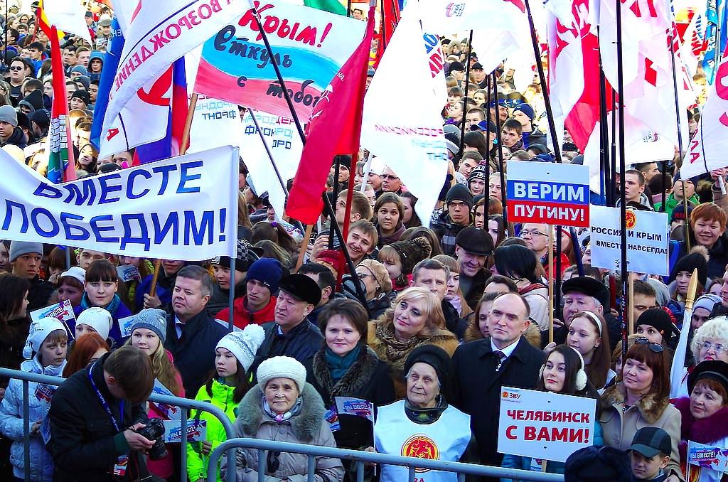 В праздничном мероприятии приняли участие губернатор Челябинской области Борис Дубровский, глава
