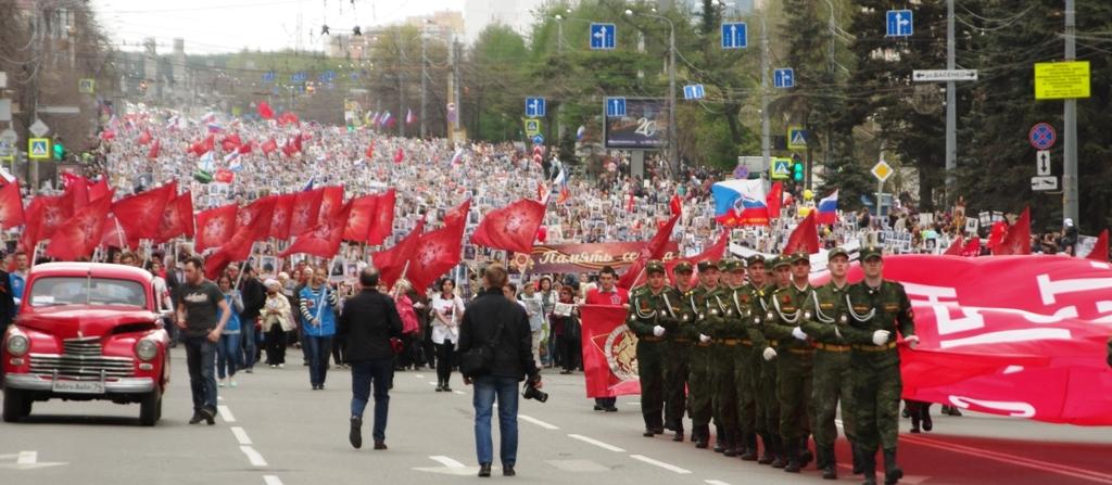 В День Победы челябинцы в очередной раз показали: 9 Мая является поистине всенародным праздником.