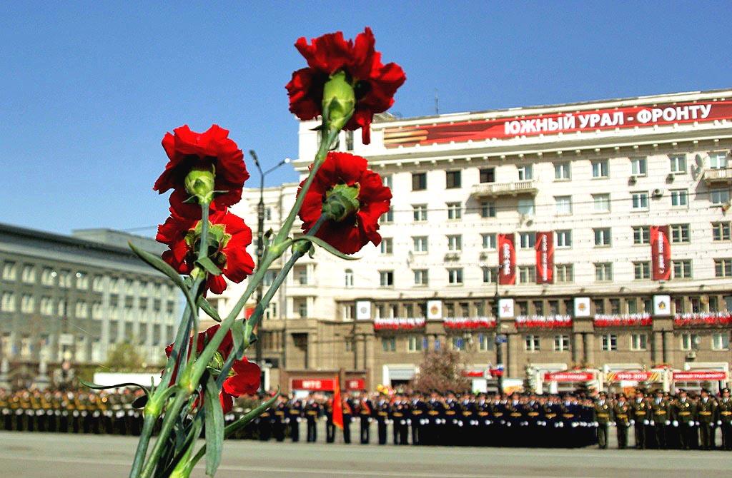 Организаторами эстафеты, посвященной 70-летию Победы советского народа в Великой Отечественной во