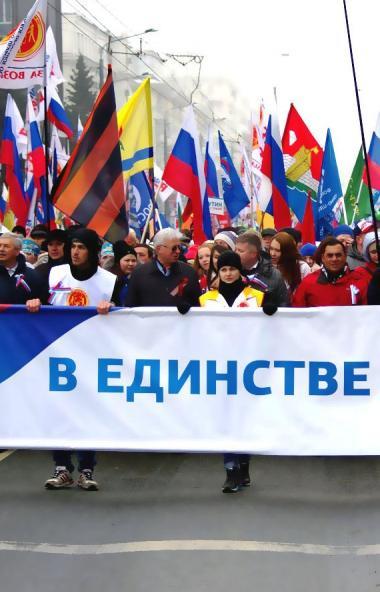 День народного единства для большинства жителей Челябинска по-прежнему остается лишь выходным дне