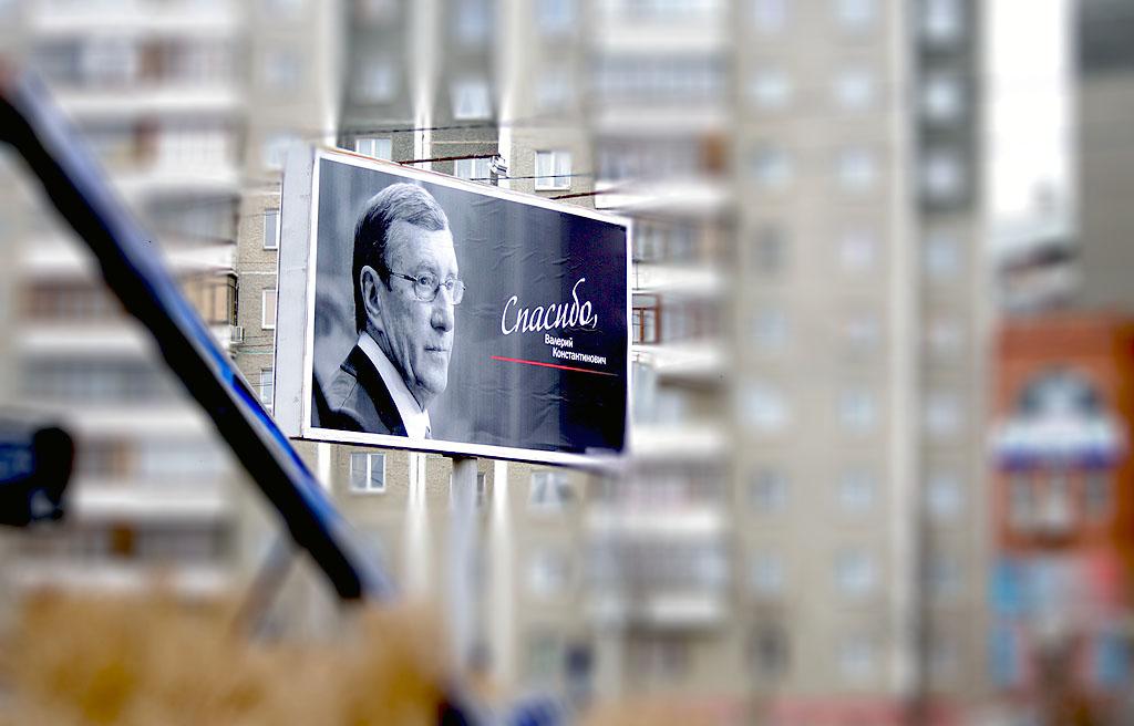 В Челябинске установят мемориальную доску почетному гражданину города, мастеру спорта международн