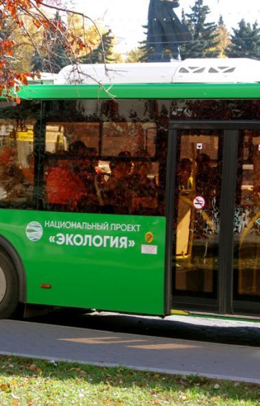 В Челябинске продолжает расти число экологически чистых ЛиАЗов, работающих на компримированном пр