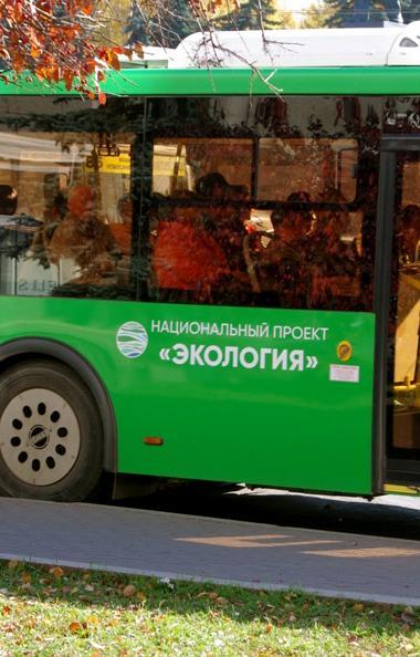 В Челябинске сегодня, первого ноября, на четвертый и 34-й автобусные маршруты вышли 11 новых экол