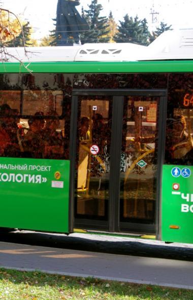 В Челябинске пассажиры 64-го автобусного маршрута получили возможность подключаться к wi-fi. Для