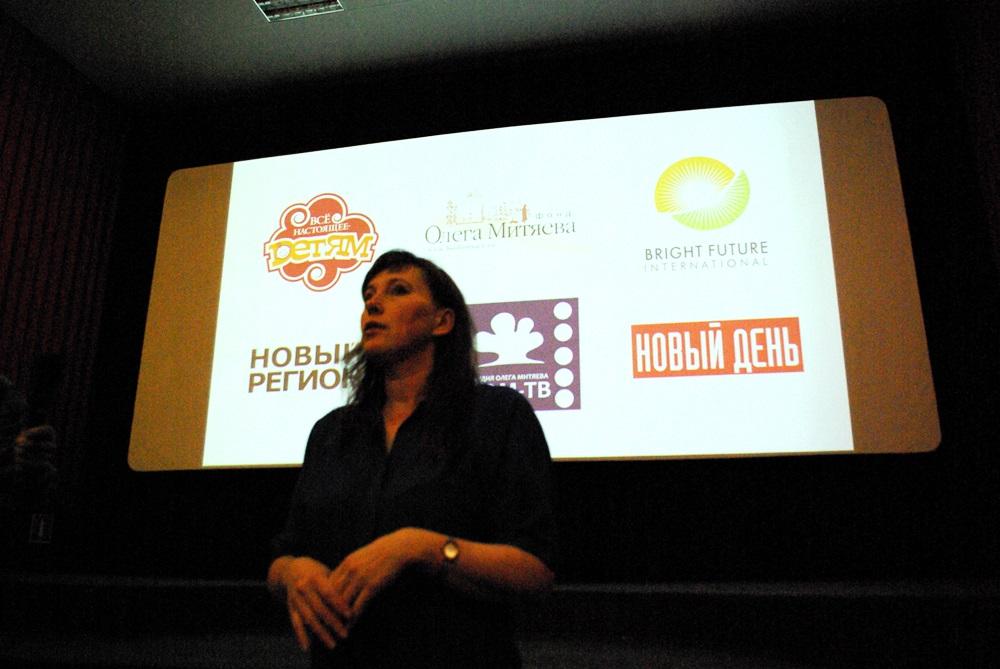 Создатели фильма «Алёна в стране чудес» – дети из телевизионного отделения Студии Олега Митяева «