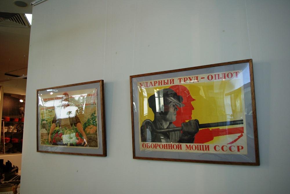 Выставка, посвящённая Великой Отечественной войне, открывается каждый год, но темы всегда разные.