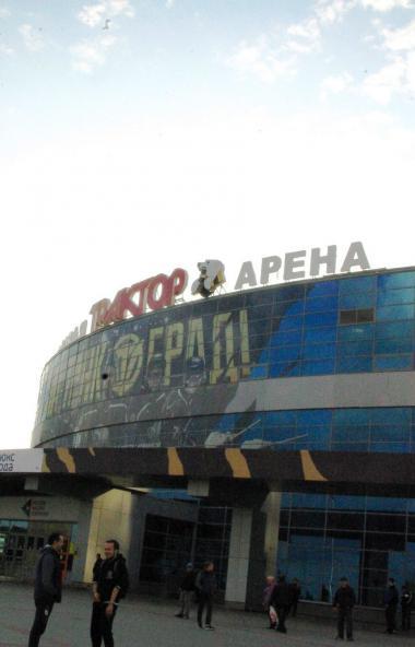 Два билета в одни руки на матч «Трактора»! Агентство «Урал-пресс-информ» совместно с «черно-белым