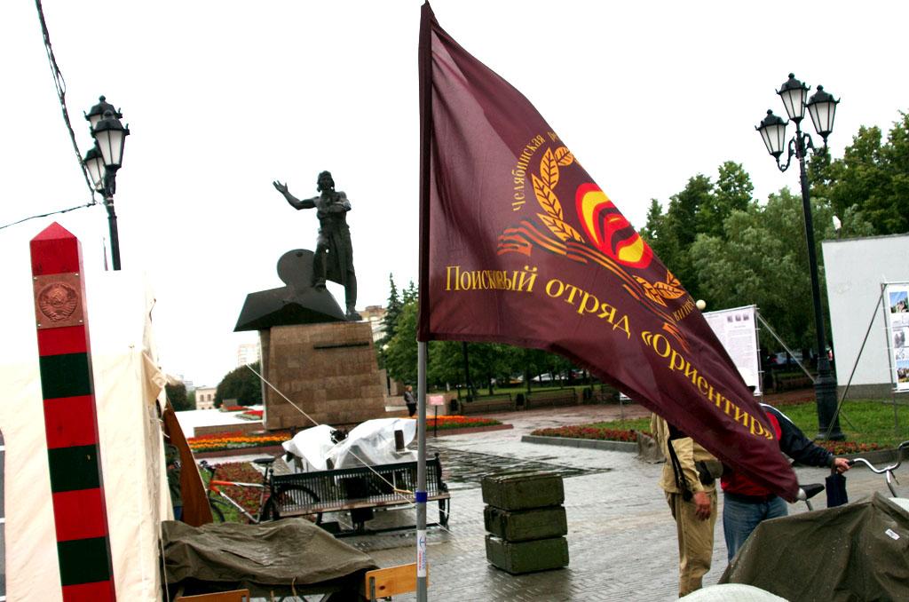 В нем примут участие более 250 представителей движения из Челябинской, Курганской, Свердловской,