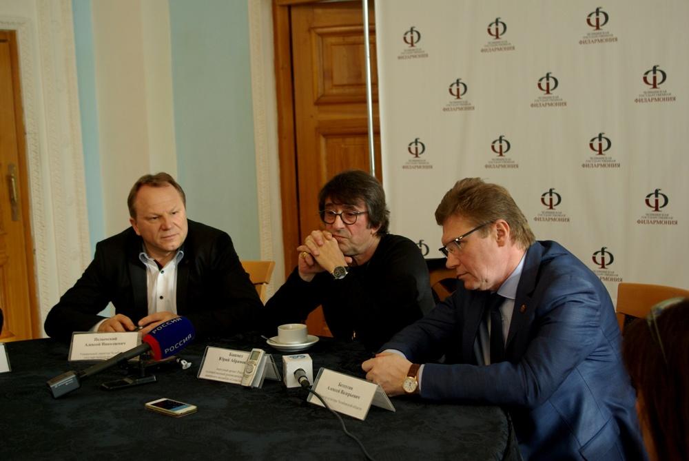 Вчера, перед выступлением в Челябинске, которое последний раз было более 10 лет назад, состоялась