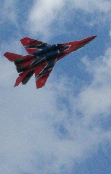 Сегодня, 14 сентября, на территории военного аэродрома «Шагол» состоялось праздничное мероприятие