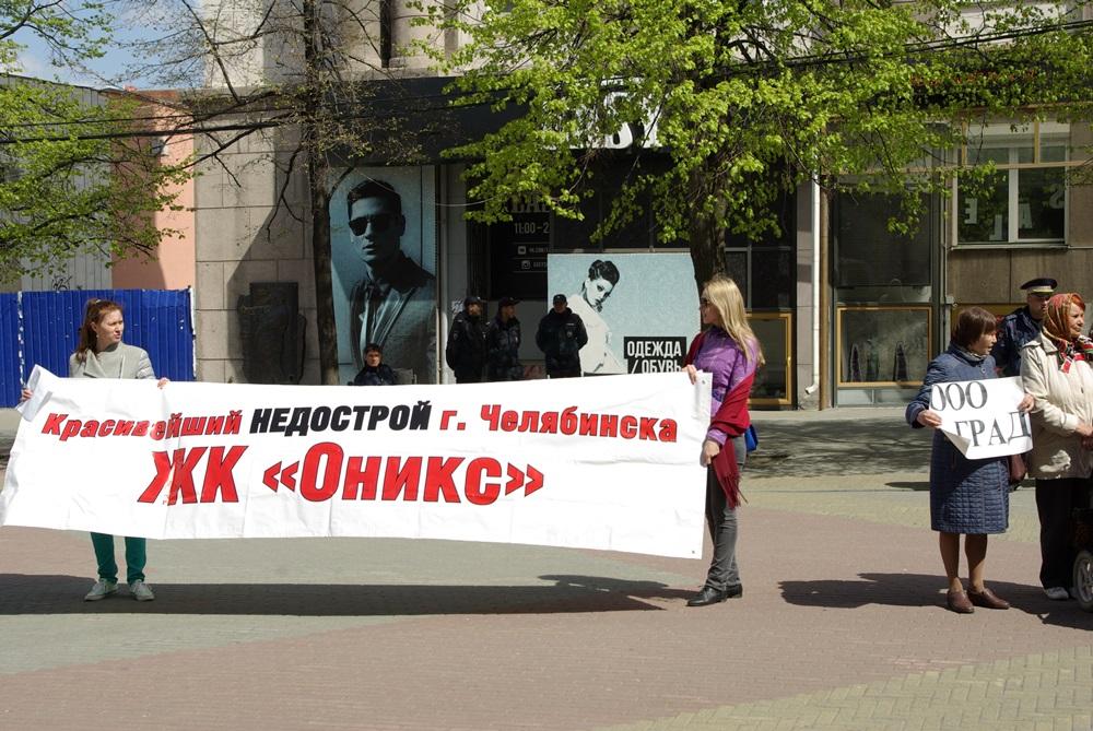 Люди разбились на группы – каждая из них принесла с собой плакат или транспарант с названием свое