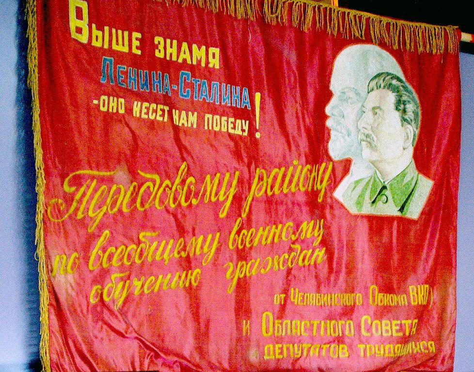 Как сообщил агентству «Урал-пресс-информ» председатель Клуба коллекционеров Южного Урала Александ