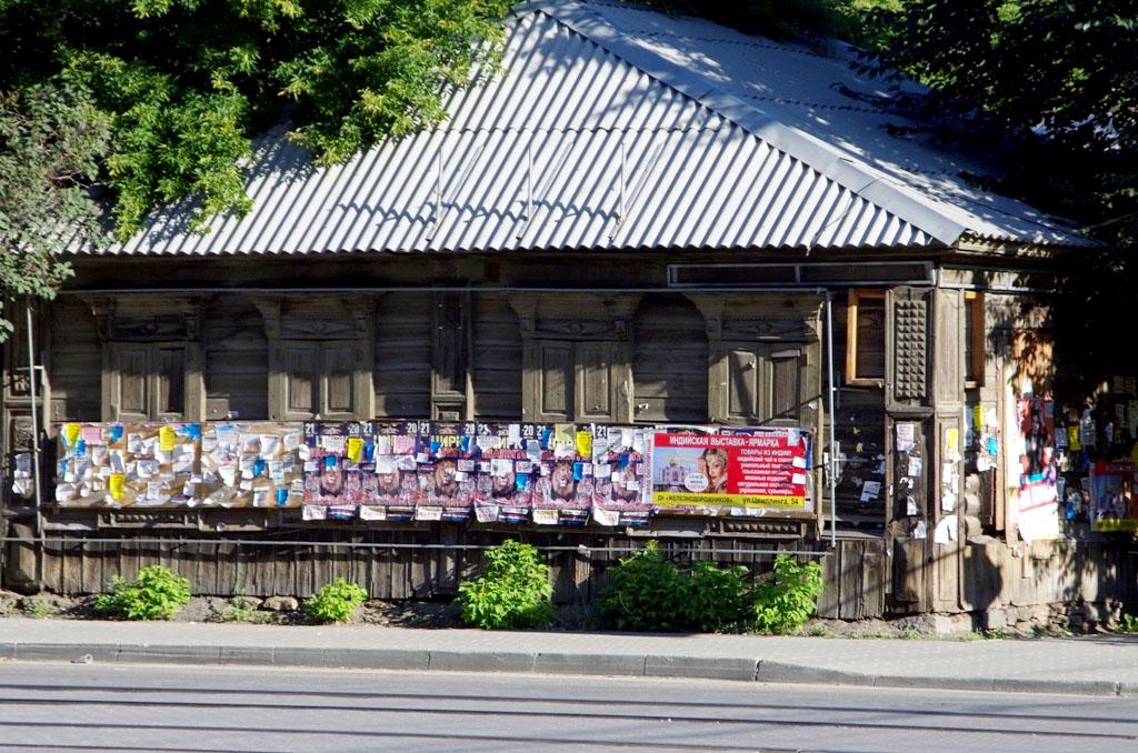 Челябинск предложили зонировать в плане наружной рекламы по принципу светофора. Красная зо