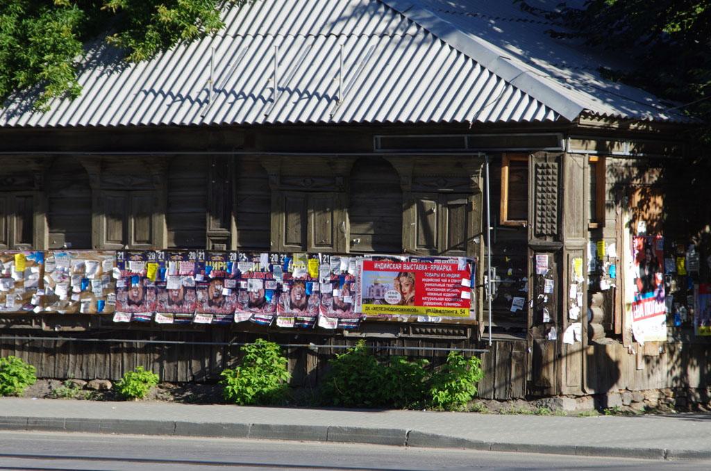 Жителям Челябинска и гостям города теперь проще будет выбрать лучшие по цене товары и услуги, кот
