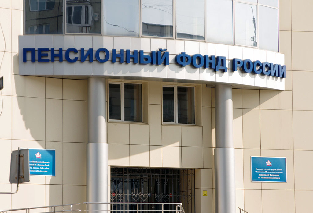 Президент России Владимир Путин призвал пересчитать индексацию пенсий и ежемесячные выплаты сверх