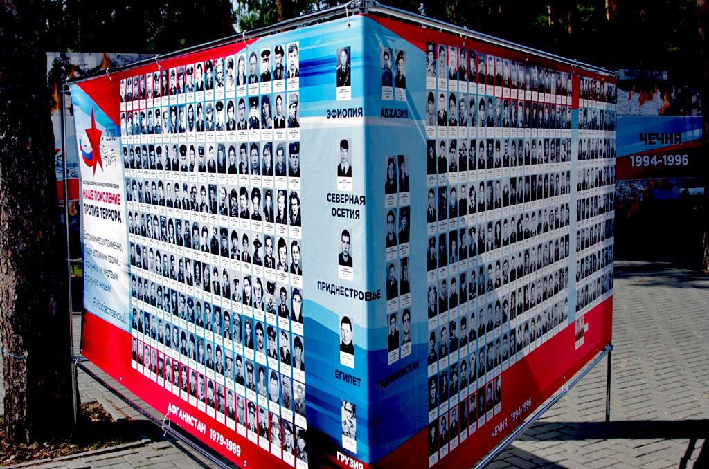 В Челябинской области увековечат память воинов-южноуральцев, погибших при выполнении воинского до