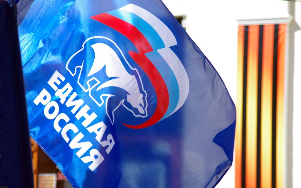 Челябинское региональное отделение партии «Единая Россия» окажет поддержку врио главы региона Але
