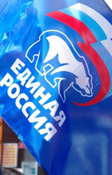 В предстоящее воскресенье, 15 декабря, состоится предварительное внутрипартийное голосование по о