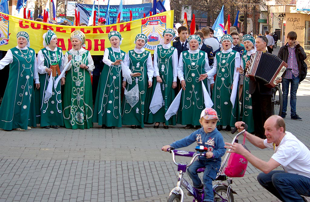 Праздник Весны и труда россияне будут отмечать четыре дня – с 30 апреля по 3 мая (с субботы по вт