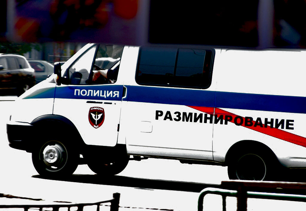 Полицейские Магнитогорска (Челябинская область) задержали мужчину, который «заминировал» школу. Э