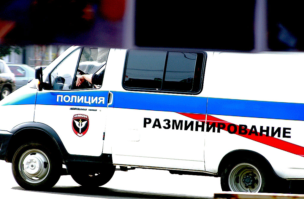 Сотрудников аппарата правительства и губернатора Челябинской области эвакуировали сегодня, 1 нояб