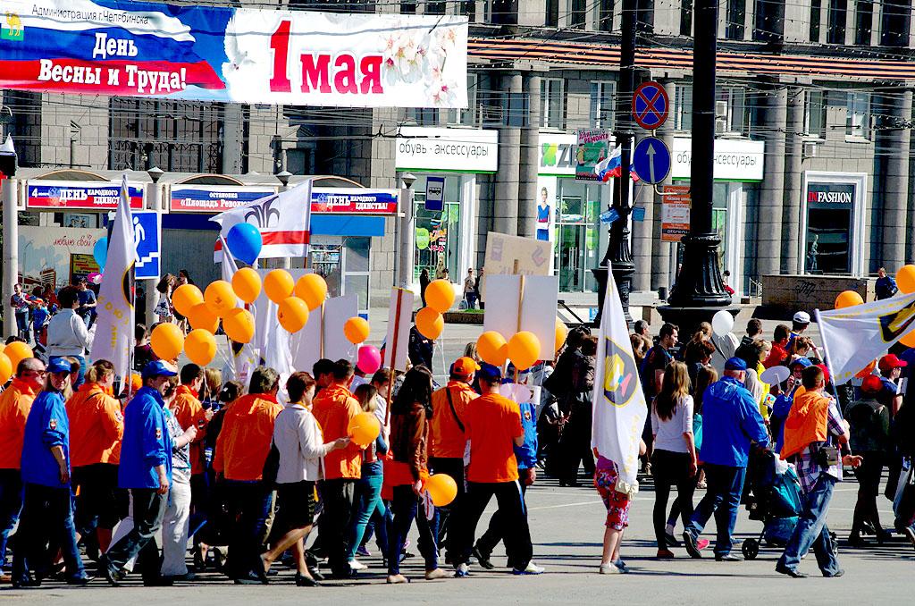 В центре Челябинска завтра, первого мая, с половины одиннадцатого утра до часа дня будет ограниче