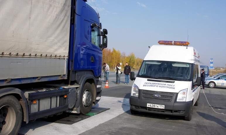 Миндортранс Челябинской области прислушался к жалобам перевозчиков и раньше требуемого срока нача