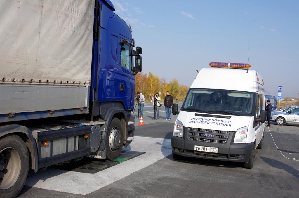 Всероссийская акция проводилась на федеральных и региональных дорогах Южного Урала с 28 сентября