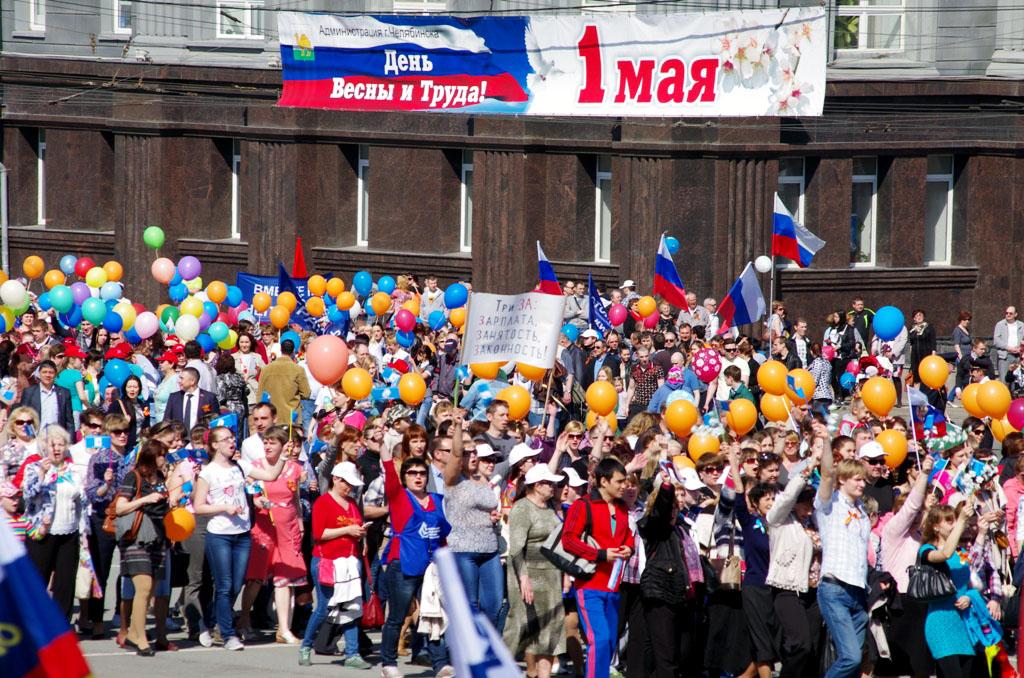 В Челябинске федерация профсоюзов организует митинг на Театральной площади. Ожидается, что в нем