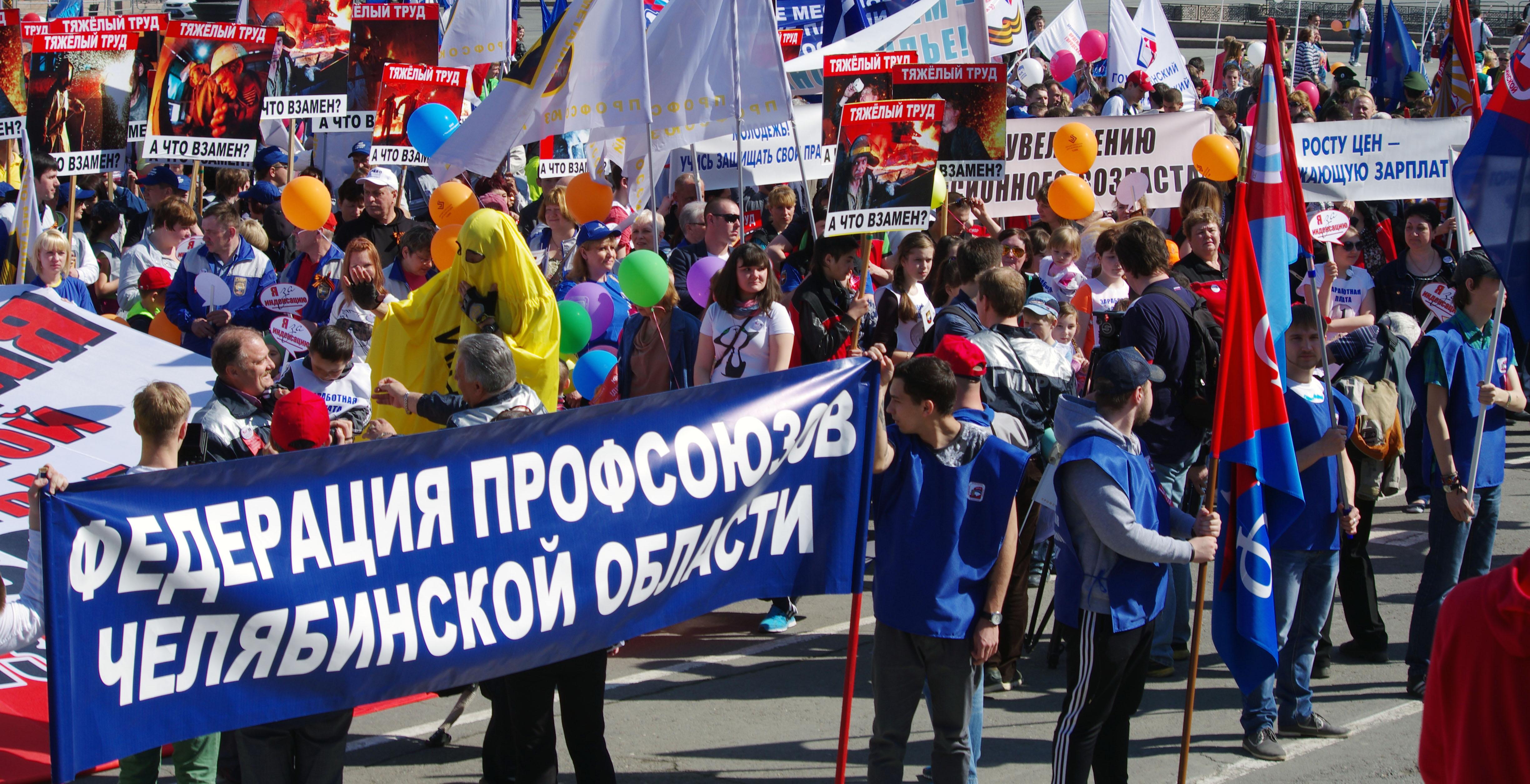 Торжественная церемония подписания состоялась 19 декабря в резиденции областного правительства на