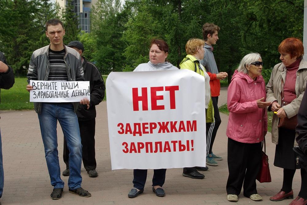 Как сообщили агентству «Урал-пресс-информ» в прокуратуре Челябинской области, учреждение сподвигл