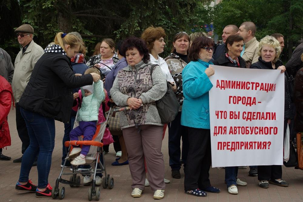 Как ранее сообщало агентство, обанкротившееся муниципальное предприятие «Челябавтотранс» задолжал