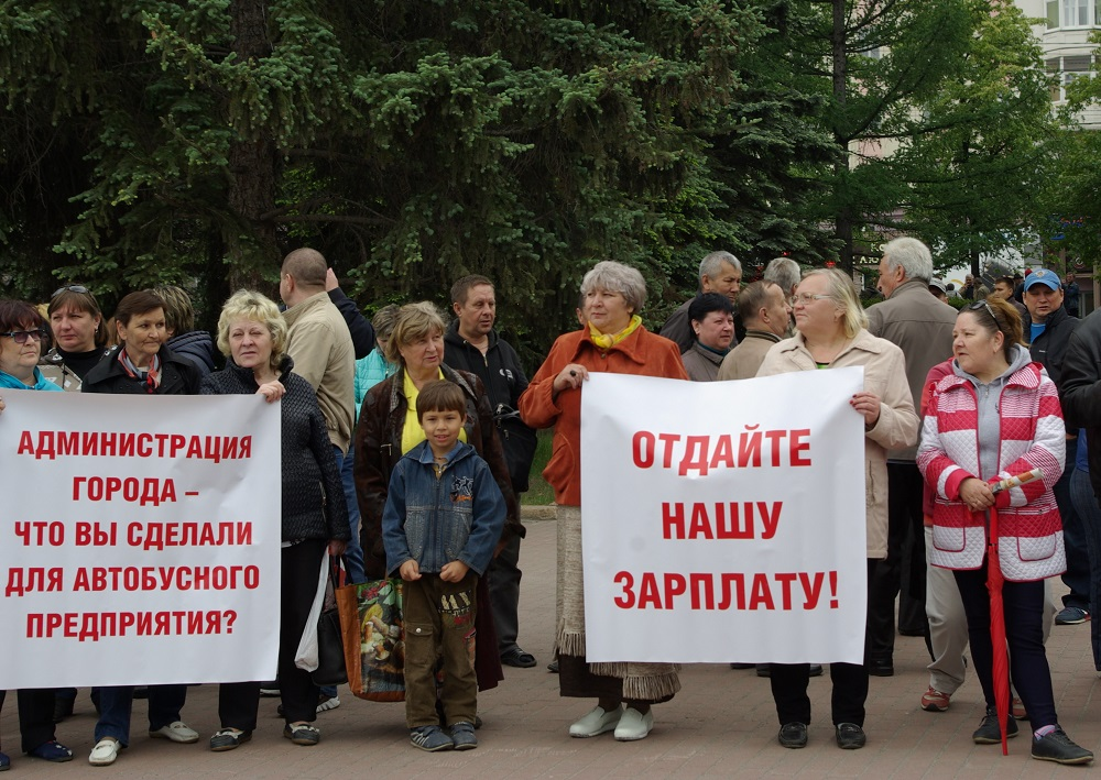 Как сообщили корреспонденту «Урал-пресс-информ» в прокуратуре Челябинской области, материалы неда