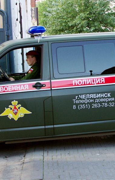 Миасский городской суд обратил в доход государства имущество осужденного за взятки Вадима Устинов