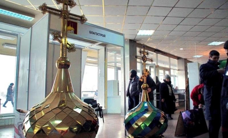 В Челябинске впервые пройдет «Крещенская ярмарка» во Дворце спорта «Юность», которая приурочена к